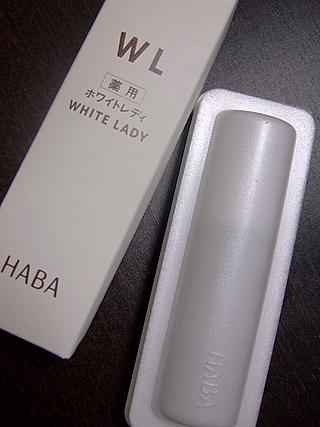 HABA 薬用ホワイトレディ